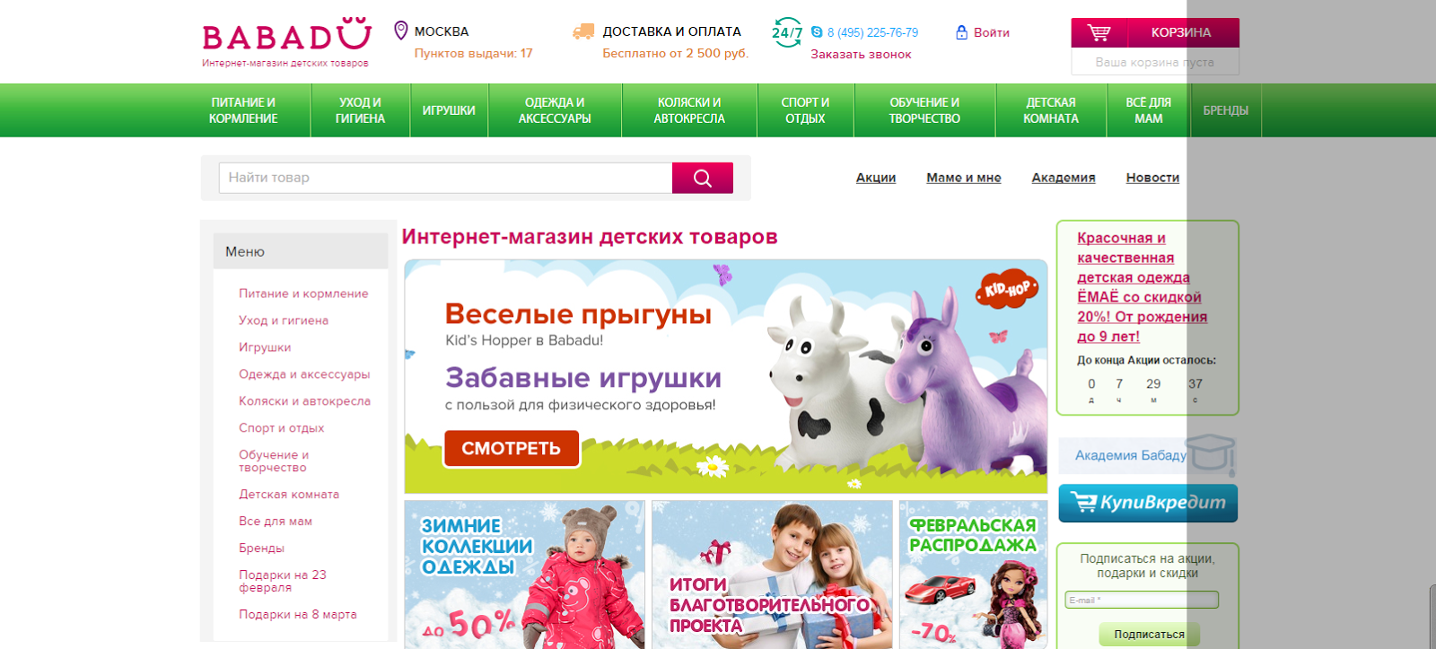 Сайты зарубежных рунеток 12 фотография